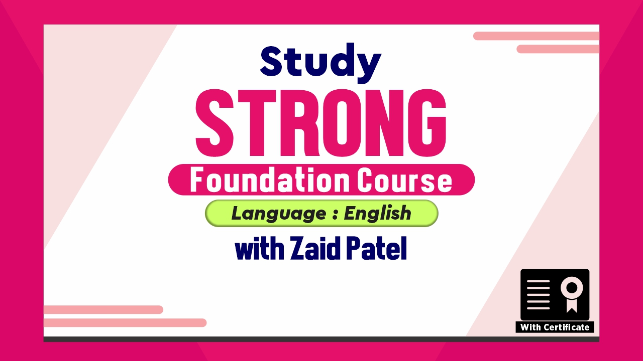 English - Strong Foundation Course