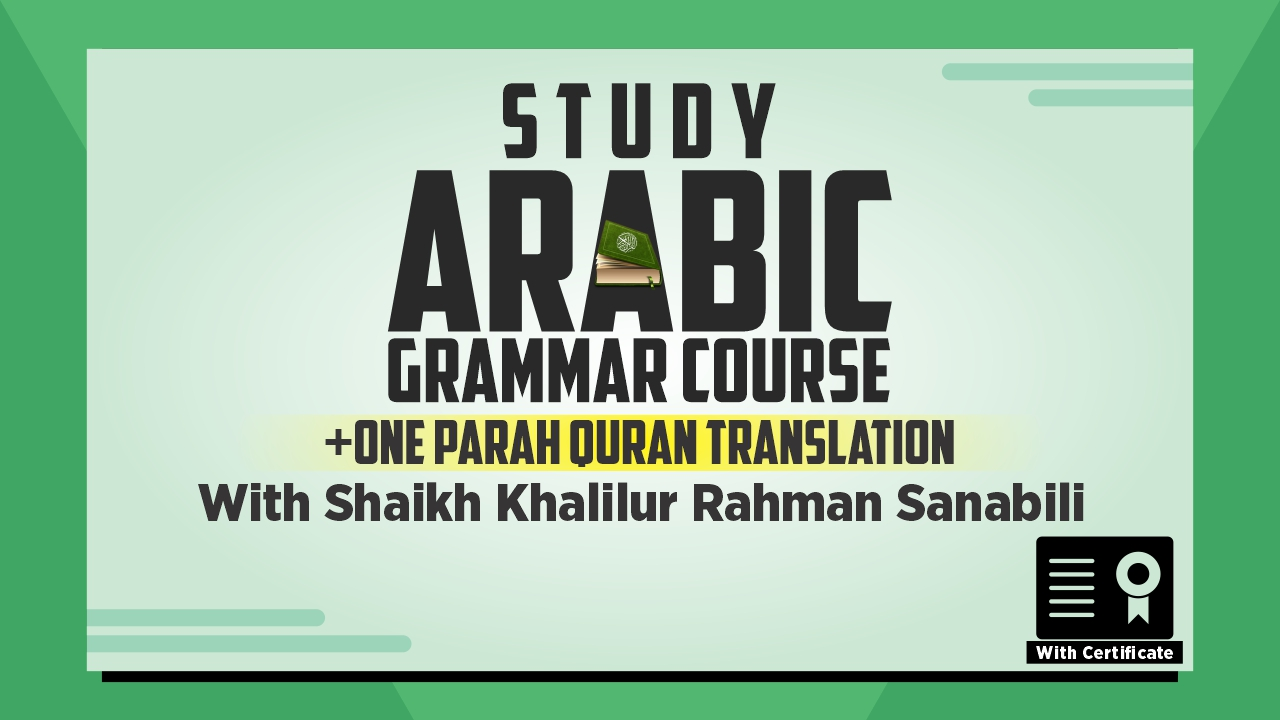 Quranic Arabic and Grammar - Roman