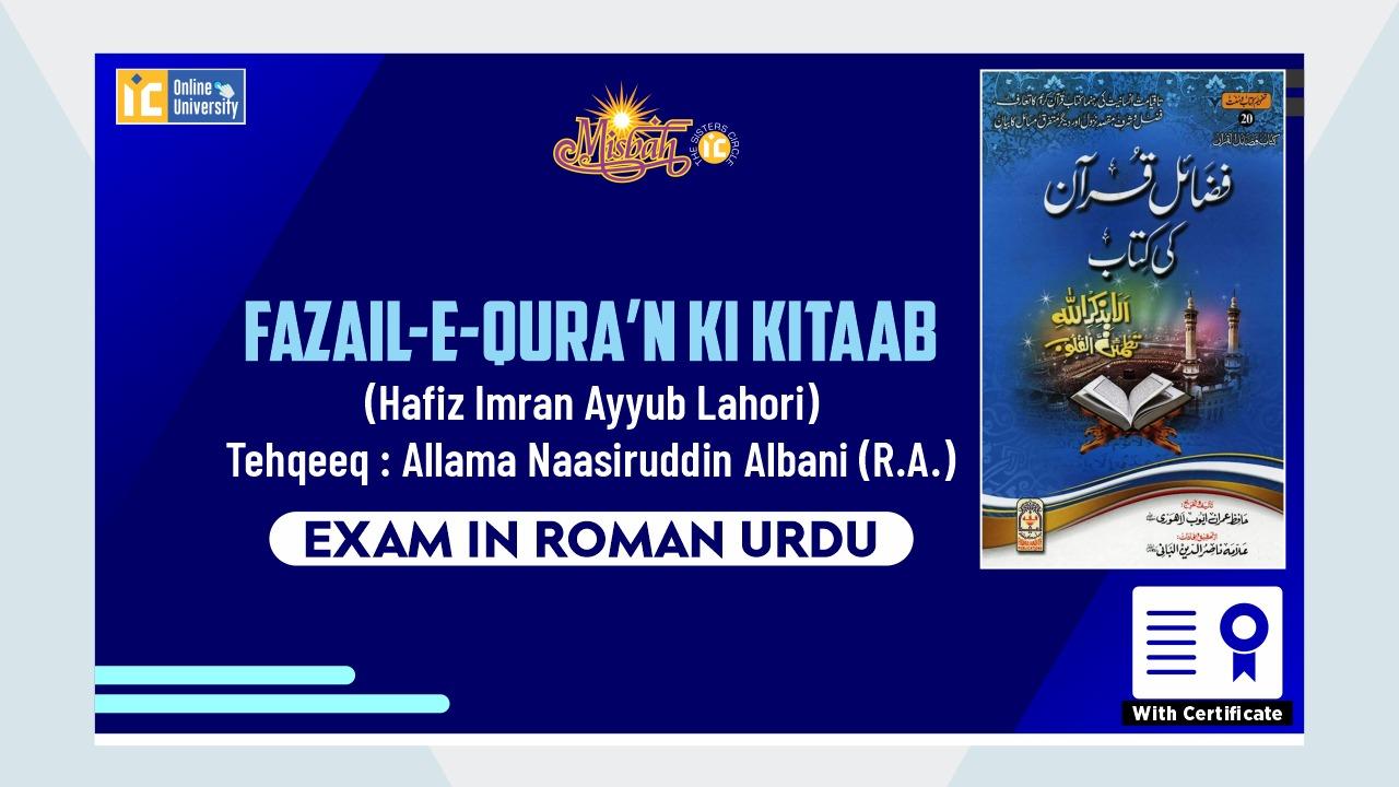 Fazail e Qur'an Ki Kitaab - Roman